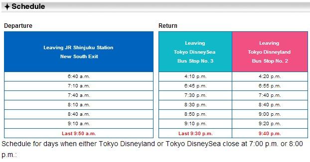 Tokyo Disneyland Shuttle Bus Timetable