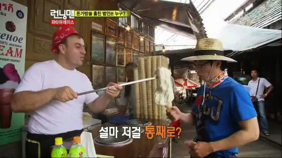 Best Running Man International Episodes (10).jpg