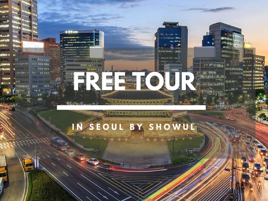 FREE TOUR.jpg