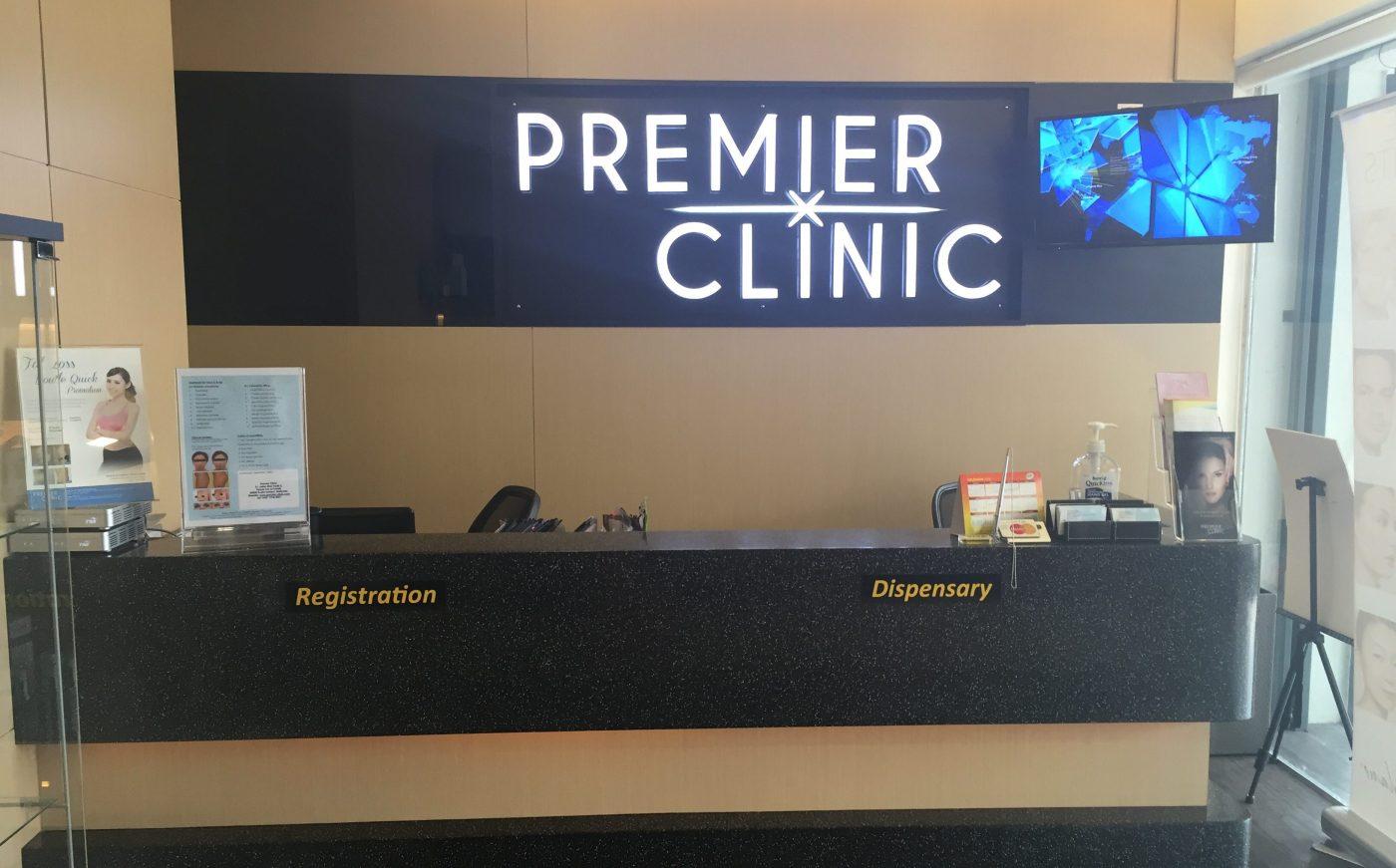 Premier Clinic Bangsar