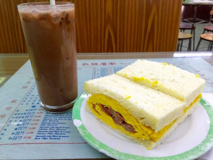 nam peng cafe