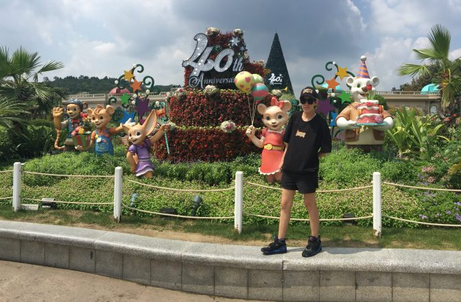 One wander day in Everland Seoul