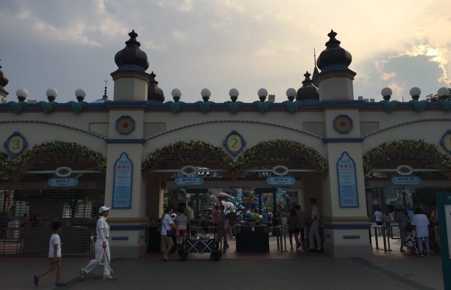 Everland Seoul Theme Park