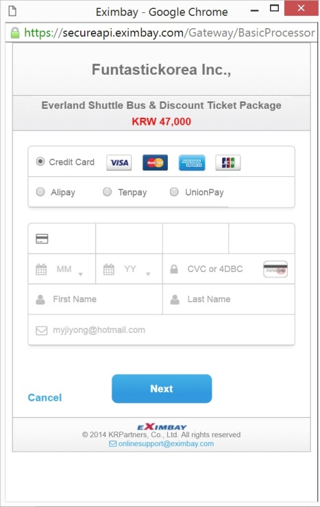 Everland Seoul South Korea Discount Package Funko