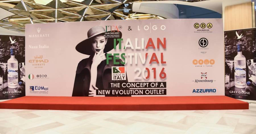 LOGO Fashion Lounge & Gallery Italian Festival 2016 Evolve Concept Mall