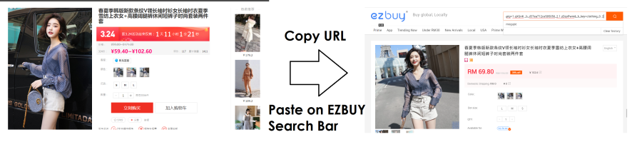 Ezbuy Malaysia Mogujie JD.com
