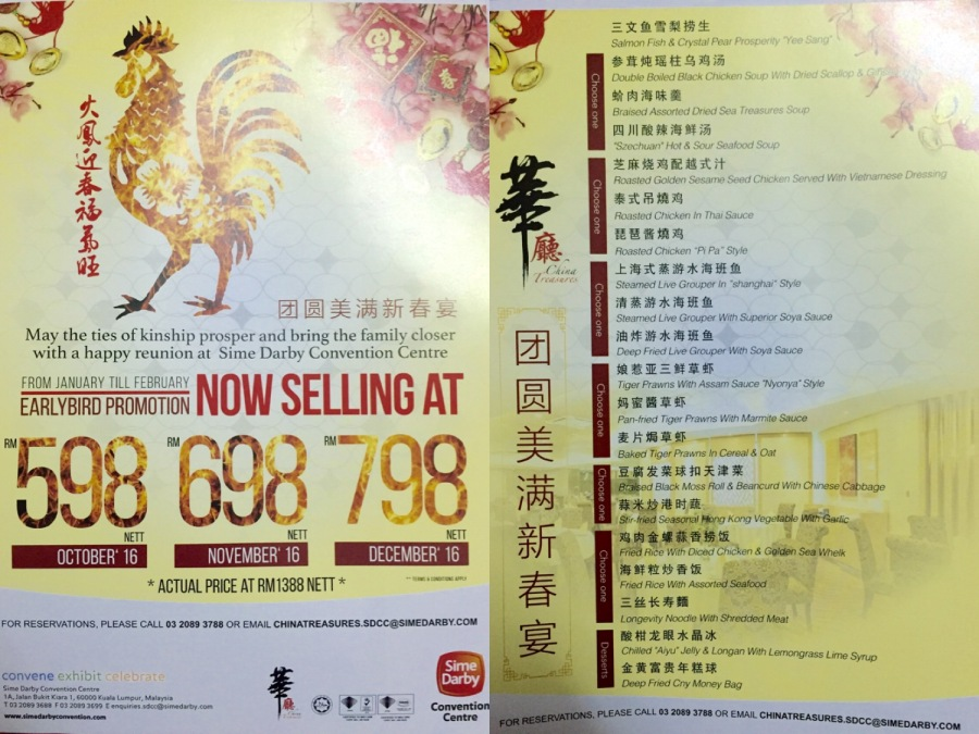 china treasures sime darby convention center chinese new year 2017 early bird promotion