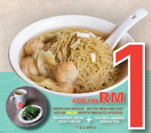 mak's chee one utama lunch promotion rm1