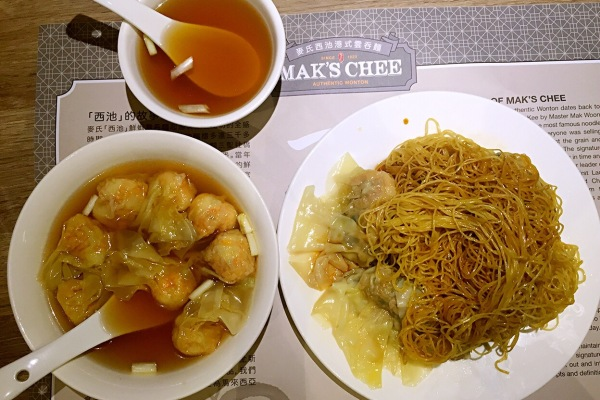 Mak's Chee Wonton Hong Kong Authentic Noodle