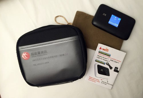 taiwan hi power portable wifi rental