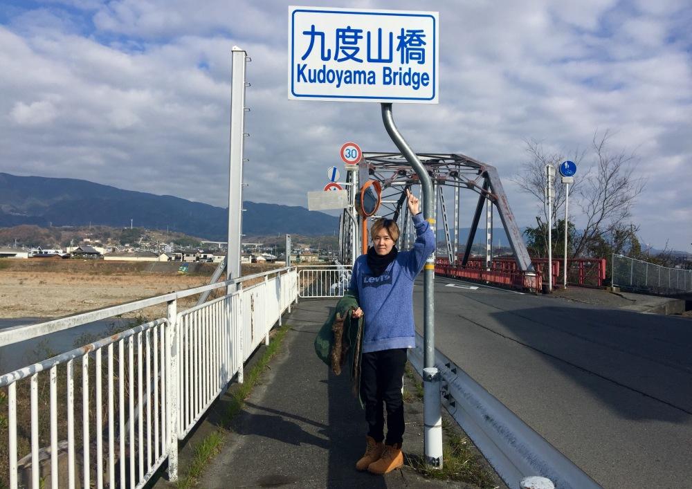 kudoyama bridge samurai sanada town