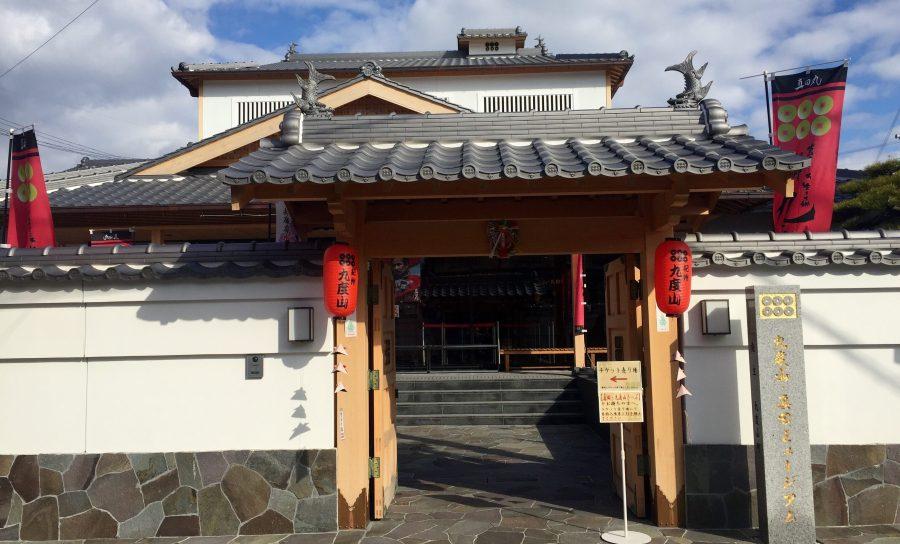 kudoyama samurai sanada town museum