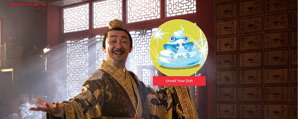 Tenaga Nasional Berhad TNB Table of Harmony Chinese New Year 2017