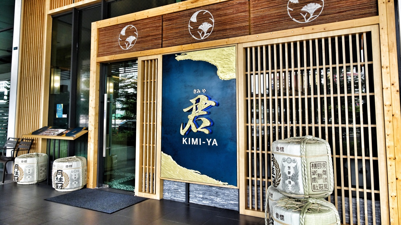 Kimiya Japanese Restaurant cheap old klang road