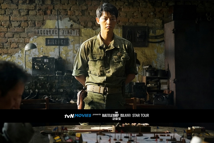 Song Joong Ki Malaysia The Battleship Island Star Tour