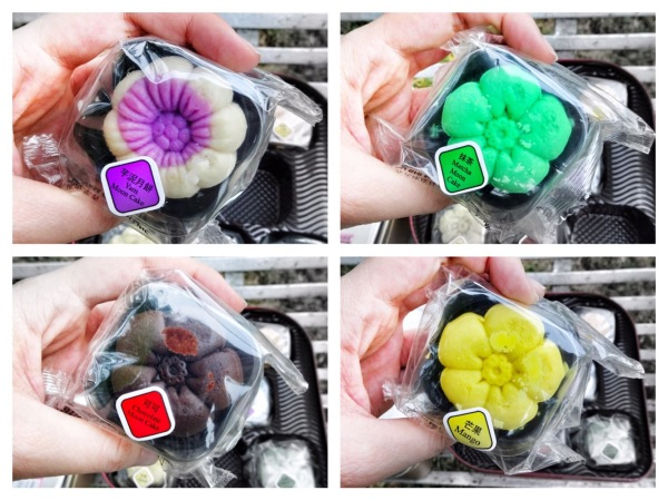 Yong Sheng Gift Shop Mooncakes Promotion Set