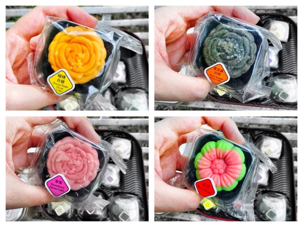 Yong Sheng Gift Shop Mooncakes Promotion Set