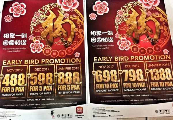 Sime Darby Chinese New Year Dinner Promotion Reunion