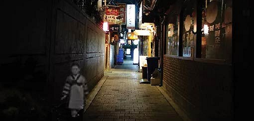 The Dark Side of Seoul Ghost Tours Funtastic Korea