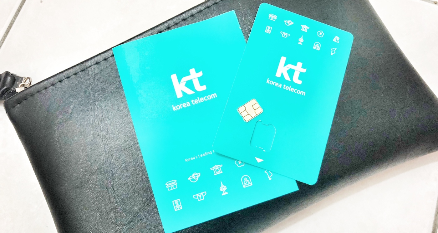 4g lte south korea travel data sim card