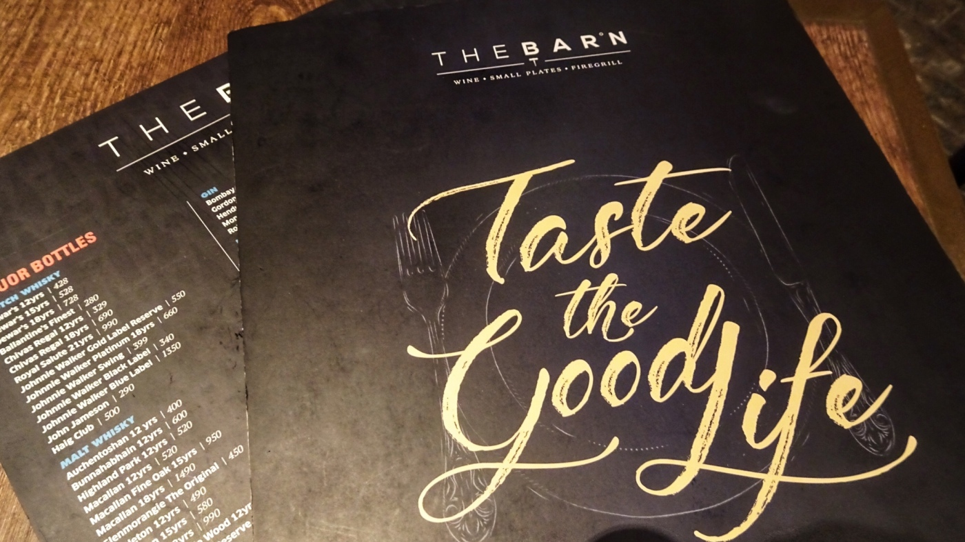 The Barn Food & Wine